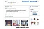 Сеть отелей и хостелов в СПб / Вконтакте