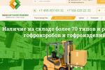 ЗАВОД КАРТОННОЙ УПАКОВКИ  Каталог упаковочной продукции