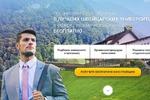 STUDIES&CAREERS Обучение в лучших швейцарских университетах