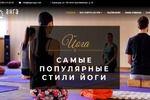 """Сайт для йога-центра """"Анга"""" (г. Краснодар)"""