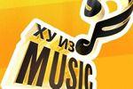 Ху из MUSIC