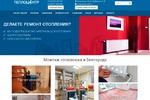 Интеграция с сайтом поставщика, разработка модулей (OpenCart)