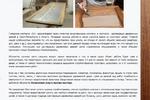 Реставрация дверей в СПб. Реклама и полное наполнение сайта