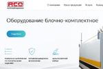 """Вёрстка страниц для сайта """"АвтоСпецОборудование"""""""