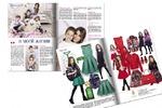 Дизайн, верстка журнала (68 полос)