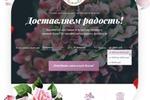 """Цветочная мастерская """"Флоренция"""""""