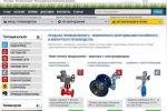 Статьи о трубопроводной арматуре