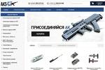 Описаняи товаров для интернет-магазин AKS47