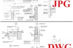 Отцифровка чертежей в AutoCAD (DWG)