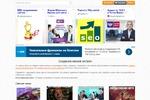 PicsComment - сервис по созданию мемов