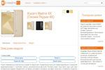 Блог Xiaomi