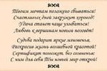 Текст для подарочного сертификата салона красоты
