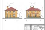 Фасады в осях 3-1 и Д-А