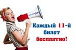 "Баннер на сайт для ""ВолгаЛайн"""