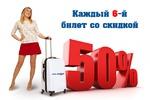 "Баннер на сайт для ""ВолгаЛайн"" 2"