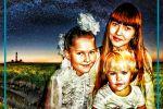 Обработка фотографии для семь Колесниковых