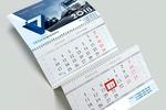 "Календарь для ""VEGA transauto"""