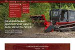Сайт-каталог по продажа и обслуживание мульчеров и ротоваторов