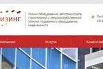 """Обновление сайта """"ГКР Лизинг"""""""