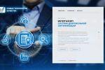 Система сертификации Газпрома