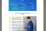 Landing Page для компании «Газ Монтаж»