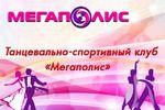 Презентация школы танцев