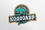 Лого Кодозавр