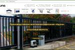 Сайт компании  по установке ворот