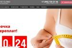 Верстка сайта Клиники пластической хирургии sohoclinic