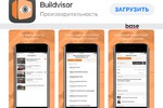 Мобильное приложение ios Buildvisor