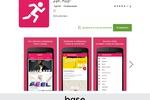 Мобильное приложение Android Да, иду!