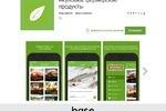 Мобильное приложение Android Акуловка: фермерские продукты