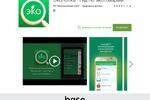 Мобильное приложение Android Экополка - Гид по экотоварам