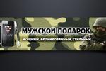 Баннер для GRAPE (Neva-turist)