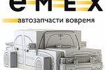 Автомагазин EMEX Яндекс Директ