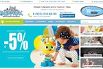 Интернет-гипермаркет игрушек