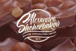 Alexandre Shcherbakov - кондитер