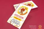 доработка лого и макетирование  визитки