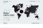 "Landing Page ""Карты Мира"""