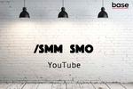 Продвижение в социальных сетях SMM SMO