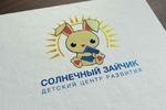 """""""Солнечный зайчик"""". Разработка логотипа"""