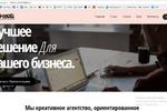 Сайт iQMonsters.ru