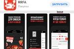Мобильное приложение ios RRFA