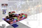 Модульная трансформируемая игрушка