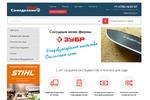 """""""Самоделкин Online"""" — интернет-магазин инструментов и техники"""