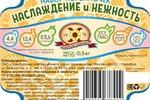 Этикетка для хлебобулочных изделий