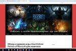 Обзор и правила игры Hearthstone: Heroes of Warcraft