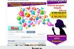 Оформление группы Шоу мыльных пузырей ВКонтакте