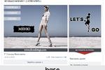 Оформление группы Интернет Магазин Одежды Lets Go ВКонтакте