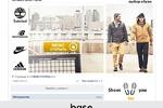Оформление группы ВКонтакте Интернет-магазин Обуви